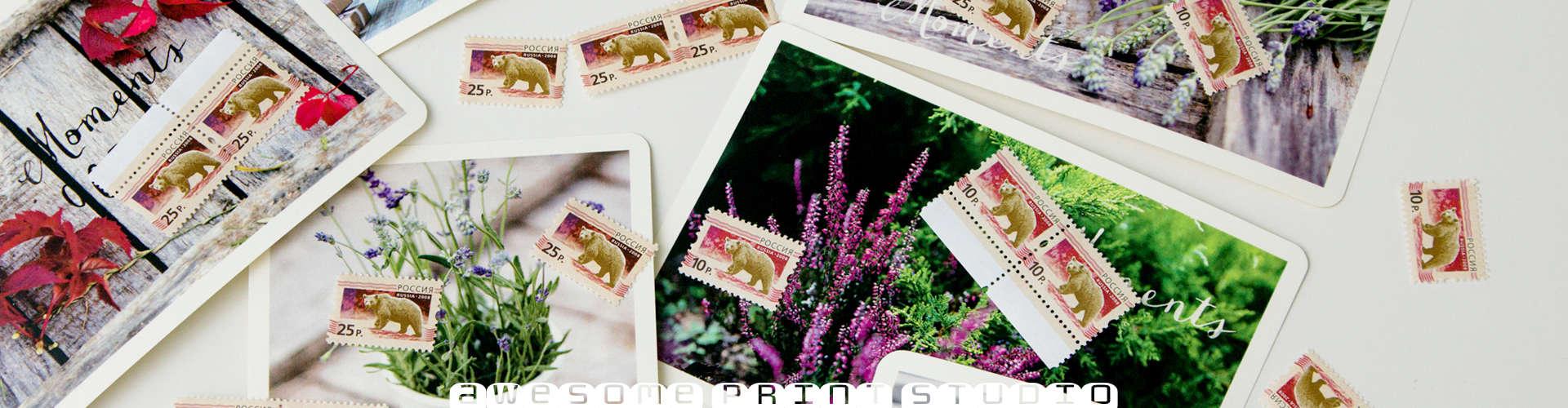 печать почтовых открыток с фотографиями и рисунками в Петербурге, бесплатная доставка по России и миру